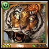 Archive-Guardian Tiger