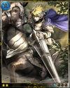 Horned Lancer