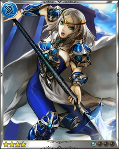 Holy Lancer