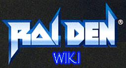 File:Raiden-Logowikia.jpg
