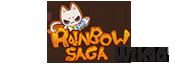 Rainbow Saga Wiki