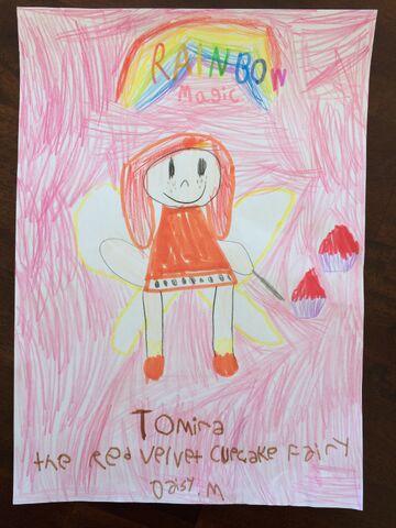 File:Tomira.jpg
