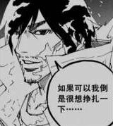 Bei Luo Shi Men Turning Into Stone