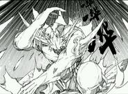 Minotaur Creature Attacked