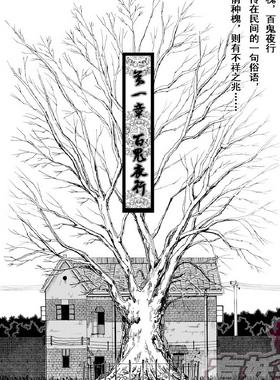 Spirit Pagoda