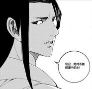 Yuan Huang's Message To Li Xuan Yuan