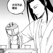 Yuan Huang Pouring Tea
