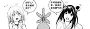 Bai Shui Er, Phantom Fruit Beast and Golden Spirit Child