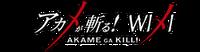 Akame wordmark