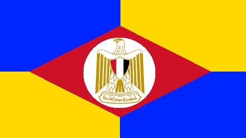 File:Egypt-flag.png