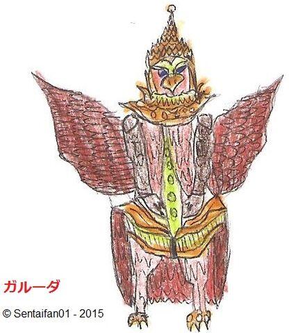 File:Legendary Monster Garuda.jpg