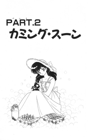 File:Vol36Chapter2.png