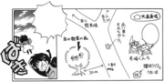 Ryoga's forest map - To the Mushroom Forest!