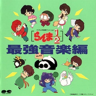 File:Anime OST Vol.3 Cover.jpg