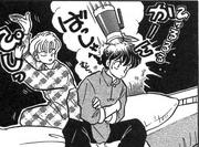 Densuke learns of curse