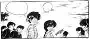 Akane leaves