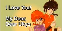 I Love You! My Dear, Dear Ukyo