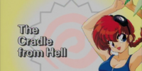 The Cradle from Hell (episode)