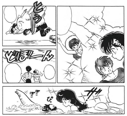 File:Ryoga sees Akari reflection.png