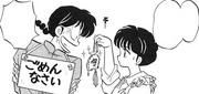 Akane offers charm