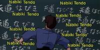 Nabiki-Tatewaki Relationship