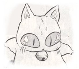 File:Maomolin - manga.jpg