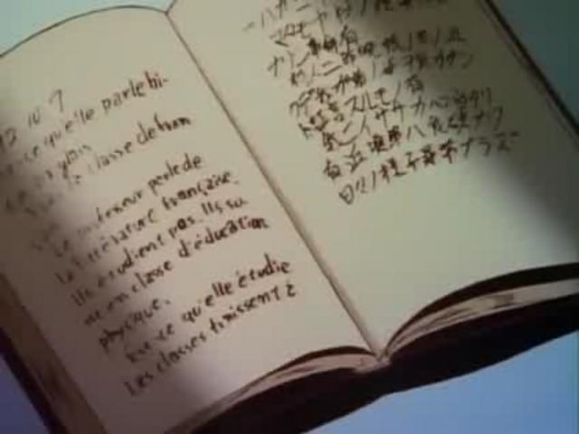 File:Jonathan Chardin's diary.png