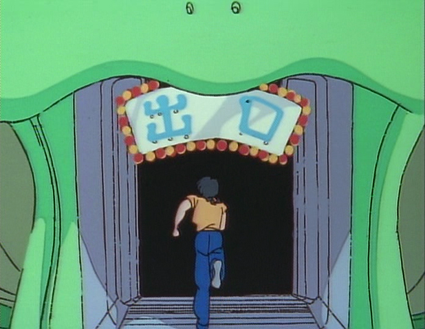 File:Ranma moves to next stage.png