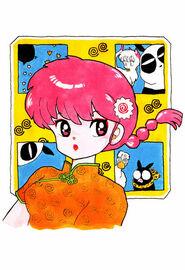 Ranma Artbook - 030