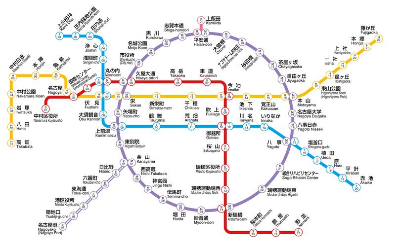 Nagoya Municipal Subway Map
