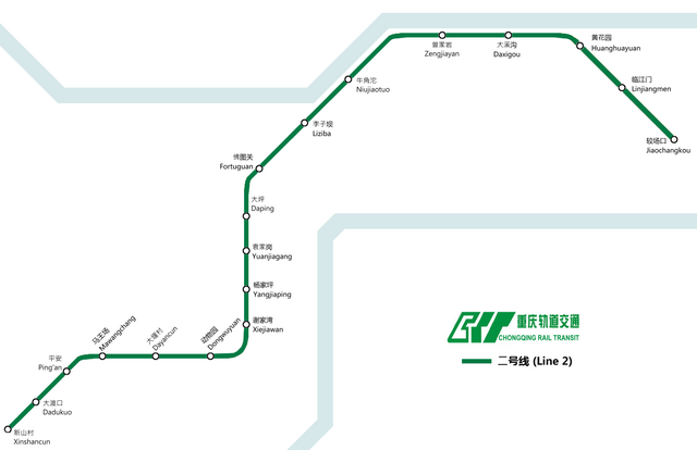 File:Chongqing Rail Transit Map.png