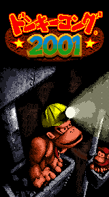 File:TitleScreenCavernsColor2001.png
