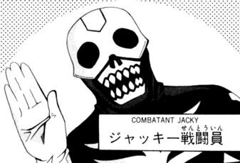 File:Jacky.jpg