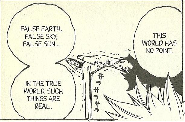 File:Personality on False World.jpg