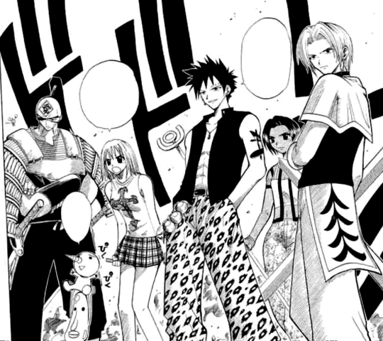 File:Everyone arrives for Haru.png
