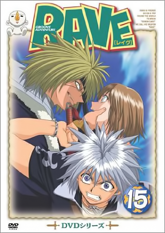 File:RM DVD15.png