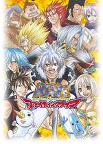Rave Master Anime Profile