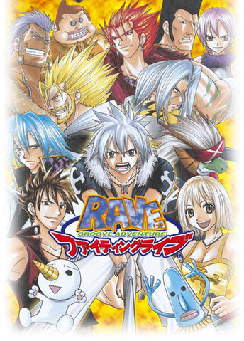 File:Rave Master Anime Profile.jpeg
