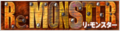 Thumbnail for version as of 22:15, November 26, 2014