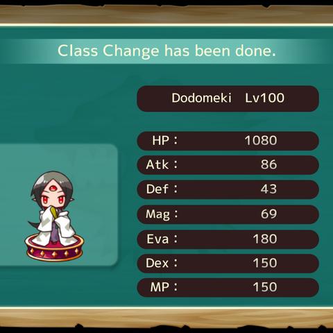 Your MC as a Dodomeki in the mobile game