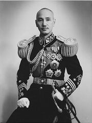 Chiang Kai-shek in full uniform2