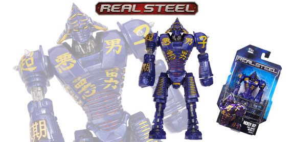 File:Real steel dlx body4.jpg