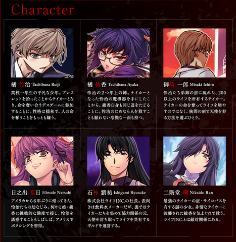 File:ReBIRTH-characters.png