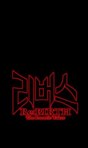 File:ReBIRTH-k-logo-big.jpg