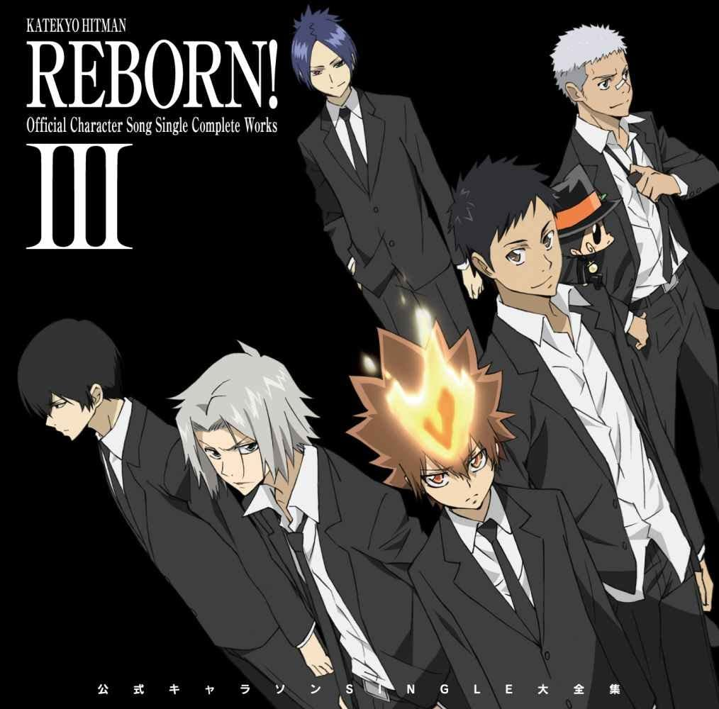 Reborn II Album Art