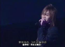 Mukuro Seiyu Concert
