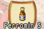 File:Ferromin s.jpg