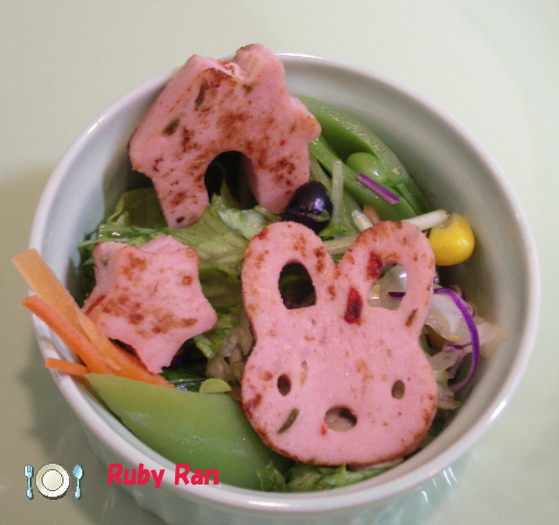 File:Bunnysalad-3598.jpg
