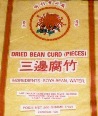 File:Dried tofu.jpg