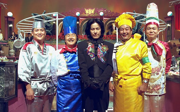 File:Iron chef japan kaga.jpg